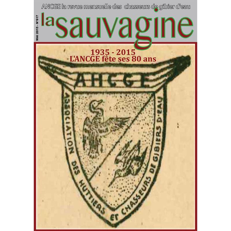 Ancge bague 2015
