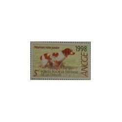 1998 Planche de 25 timbres